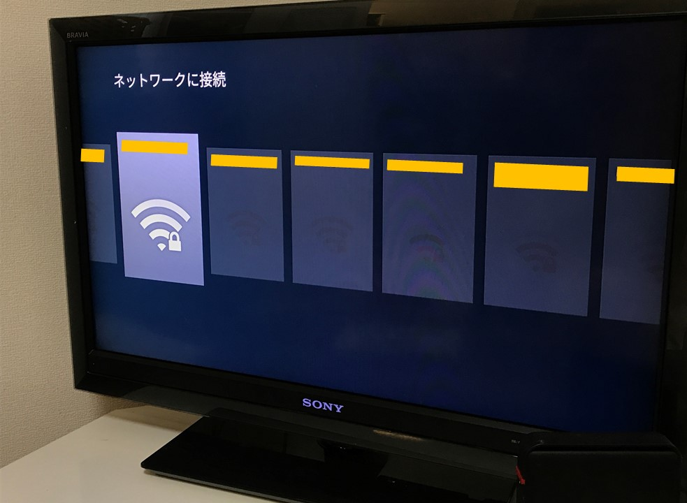fire TV stick 設定④