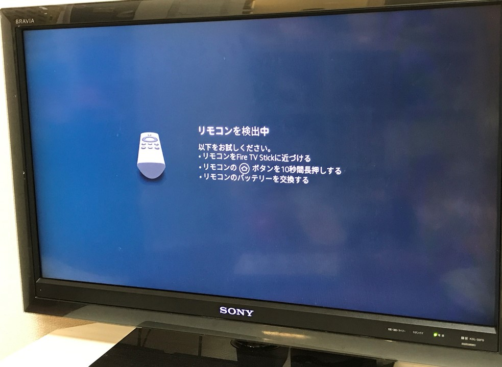 fire TV stick 設定①