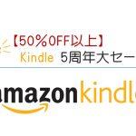 Amazon-Kindle-sale